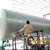 HFRP-020环保化粪池
