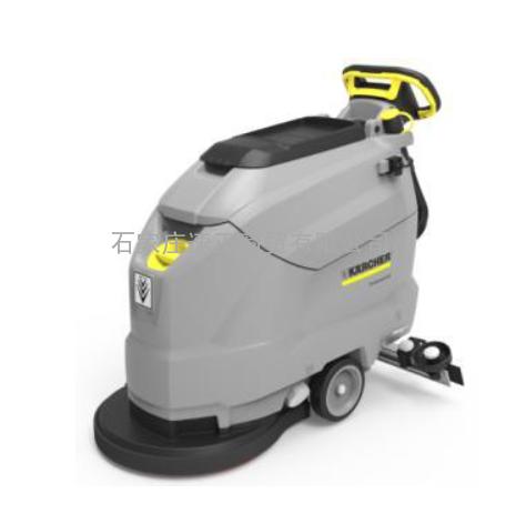 供应BD50/50 C德国凯驰手推式洗地机价位
