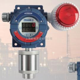 奥德姆ITRANS2在线硫化氢检测仪