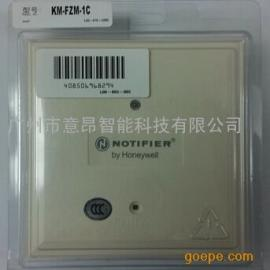 FZM-1/KM-FZM-1C智能探测器接口模块