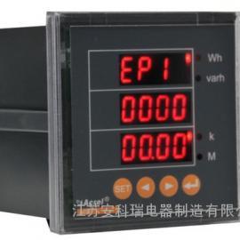 ACR三相相网络电力仪表 ACR100E/M