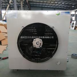 冬季促销7TS中温热水型暖风机槽钢铝翅片换热器