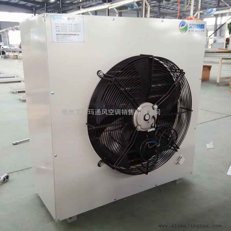 冬季促销7TS中温热水型暖风机铜管铝翅片换热器