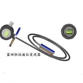 陕西可雷克LTJ31-1200/46-LH智能液位变送器