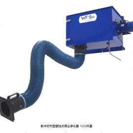 山东泰安壁挂式烟尘净化器价格空气净化器