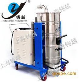 吸玻璃吸尘器 ZY-700N吸尘器7500W工业吸尘器