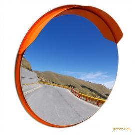 上海北徽1米2超大交通广角镜道路反光镜室外停车场弯道镜