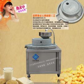早上吃饭店首选机动石磨豆乳机