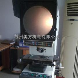 吴江数字式轮廓测量仪JT300A 新天投影仪 质保一年