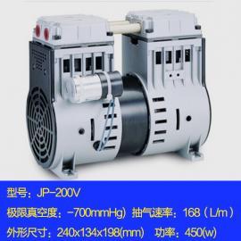 kawake真空泵JP-200V