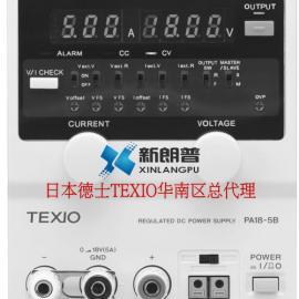 德士TEXIO│PA18-3B小型直流电源