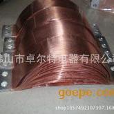 软连接 大电流铜箔软连接
