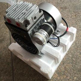 无油真空泵JP-40V