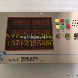 柴油机监控仪YD921N人机操作面板控制显示屏