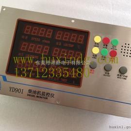 发电机组柴油机监控仪YD921N/A4-C