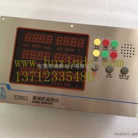 发电机组柴油机监控仪YD921N/A6