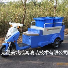 江苏厂家 电动环卫车 小型垃圾清运车 美域牌电动保洁车
