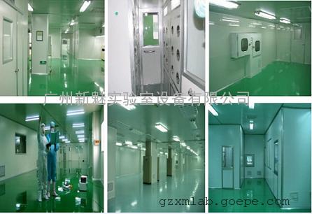 微生物实验室规划设计,无菌室设计,微生物实验室