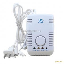 家用煤气泄漏报警器液化气报警器天然气报警器探测器