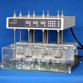 溶出度测试仪 RC-8DS