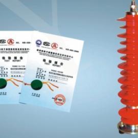 高压避雷器、YH5WZ-51/134