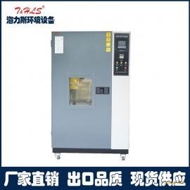 高温恒温老化箱/恒温恒湿箱-海力斯供应