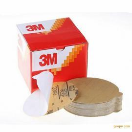 供应正品3M236U5寸圆盘砂纸6寸,8寸