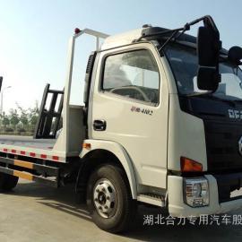 东风劲勇(蓝牌)平板运输车、平板拖车、小型挖掘机拖车