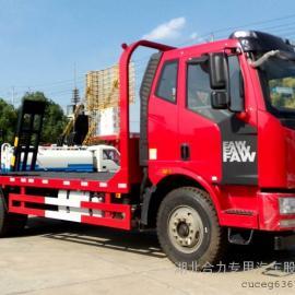 解放J6单桥平板运输车、平板拖车、挖机平板拖车、挖掘机拖车