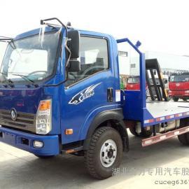重汽王牌(蓝牌)平板运输车、平板拖车、小型平板拖车、拖车