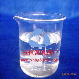 【PVC糊树脂消泡剂】PVC糊树脂消泡剂价格
