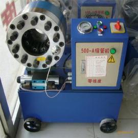 鼎泰供应YS-19方管阳台护栏压管机
