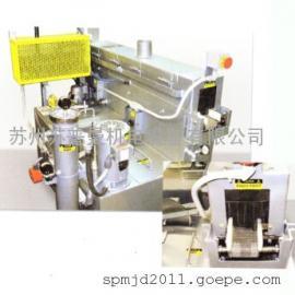 小型通过式零件清洗机,MINI型零件清洗机