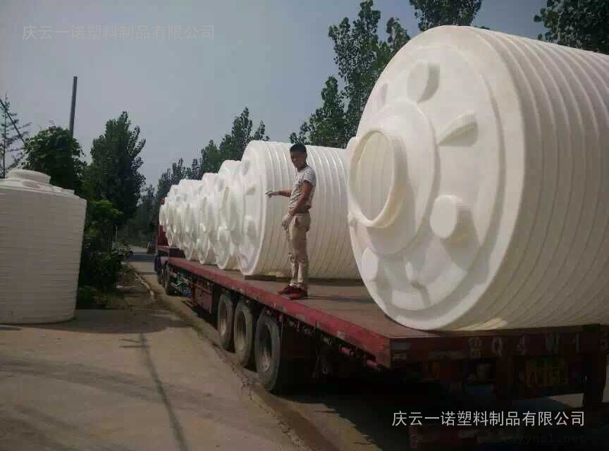 辽宁10吨塑料桶
