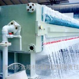 山东金隆板框压滤机生产厂家