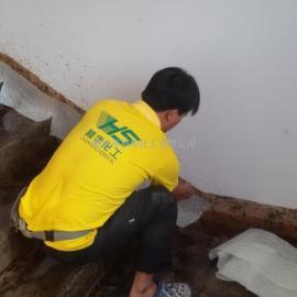 环保公司乙烯基防腐地坪工程项目惠州祯华承接施工