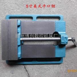厂价直销5寸美式平口钳 5寸简易虎钳 5寸简便式虎钳