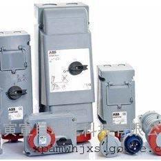 ABB工业连接器插头和插座产品简介