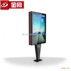 创意LED双面滚动灯箱 立式户外广告灯箱浙江厂家