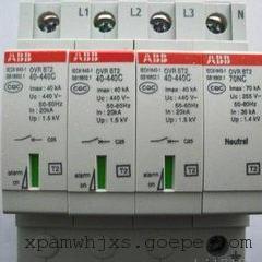 ABB剩余电流动作保护器RCD模块