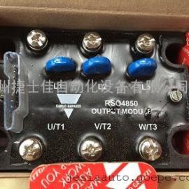 瑞士佳乐三相固态继电器RS04825