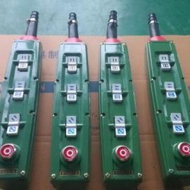 BAK31-6K 铝合金 防爆行车控制按钮