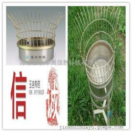HY.AM3型蒸发皿|小型蒸发器