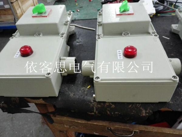 一进一出防爆断路器BLK52-25/3XD