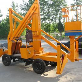 厂家供应深圳曲臂式升降平台 佛山折臂式高空作业平台