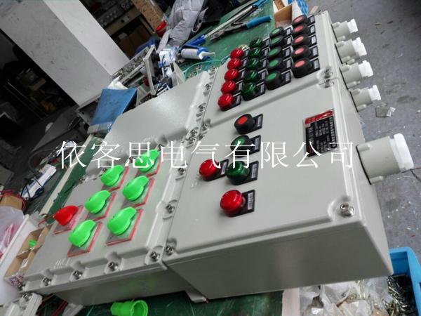 bxd51防爆动力配电箱内部接线图