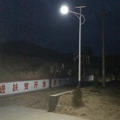 新疆乌鲁木齐太阳能路灯