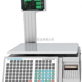 供应条码秤 不干胶条码打印秤 计重小票打印电子秤