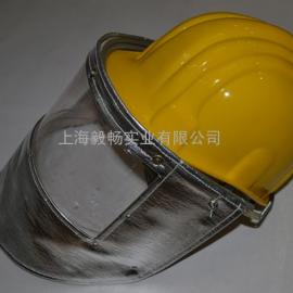 铝箔消防防火面罩隔热头罩防护面罩耐高温头罩消防员战斗服面具