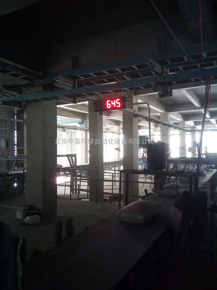 中盈环球厂家直销智能水泥计数器HQ-210